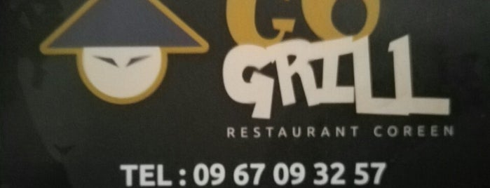 Go Grill is one of Paris - To Do.