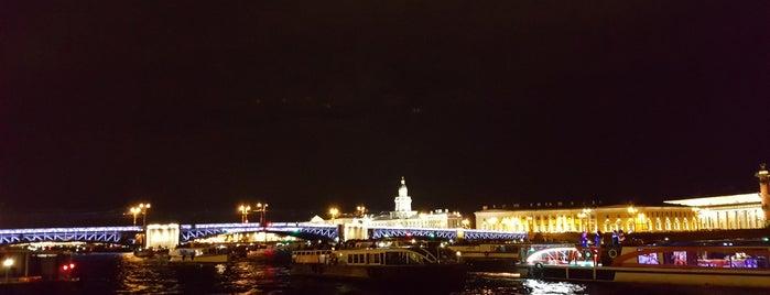 Neva Cruise is one of Saint Petersburg.