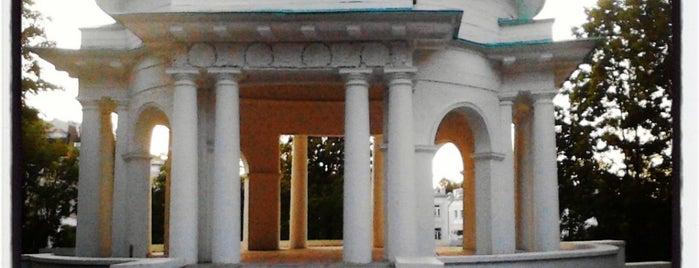 Александровский сад is one of Киров, Йошка, Чебы.