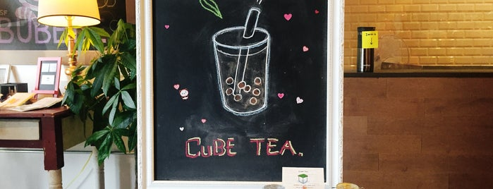 Cube Tea is one of Lieux sauvegardés par Anna.