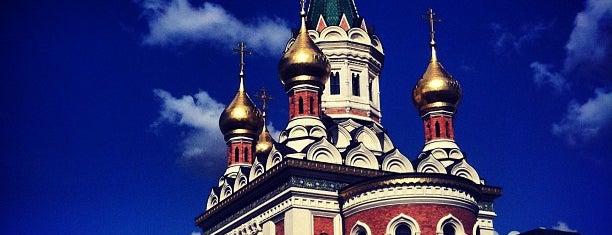 Russisch-Orthodoxe Kathedrale zum Heiligen Nikolaus is one of Viyana.