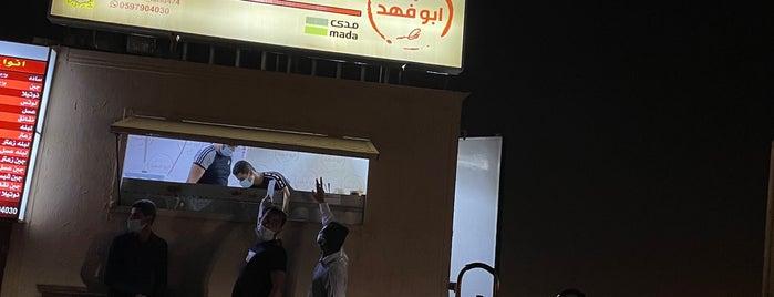 شاهي و جباتي ابو فهد is one of Posti salvati di Queen.