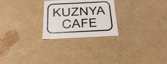 Kuznya is one of Locais salvos de OMG! jd wuz here!.
