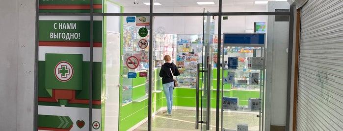 Аптека для бережливых is one of Posti che sono piaciuti a Anna.