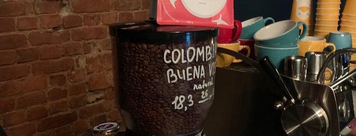 Обычные люди is one of Piter Coffee.