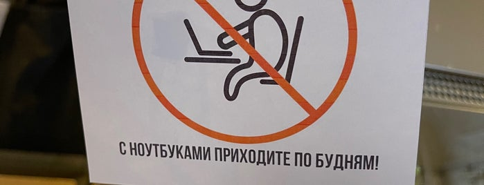 Вкус Искусства is one of St. Pete.