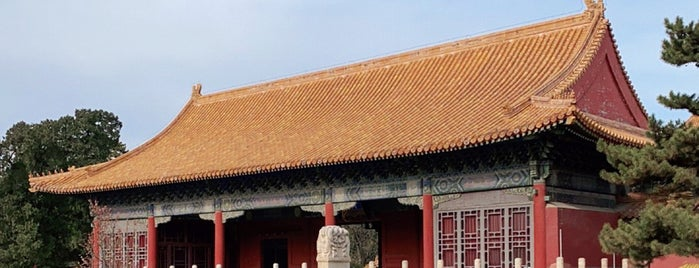 Chang Ling Ming Tombs is one of Locais curtidos por Pelin.