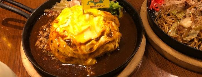 Teppan Okonomiyaki Masaya is one of Hokkaido.