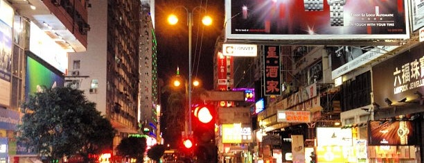 Nathan Road is one of Hong Kong.