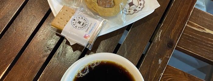 معمل القهوة is one of สถานที่ที่บันทึกไว้ของ Queen.