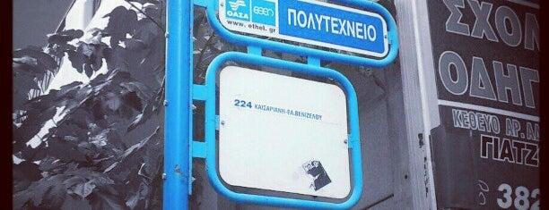 ΟΑΣΑ 224 (Καισαριανή - Ελ. Βενιζέλου) is one of Efthimisさんの保存済みスポット.