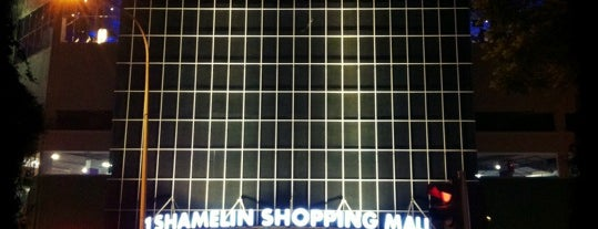 1 Shamelin Shopping Mall is one of Mall.