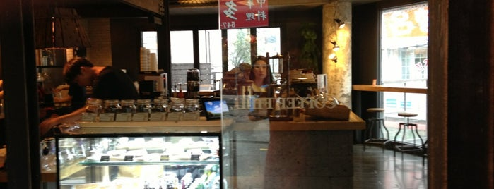 COFFEE FIEL is one of 인서울 디저트.