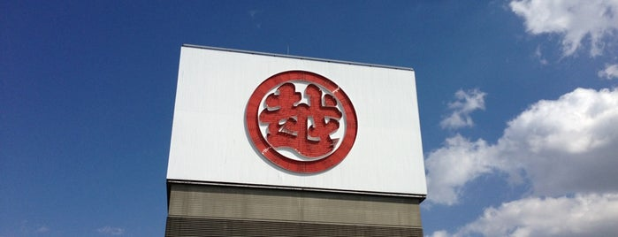 Mitsukoshi is one of Lieux qui ont plu à naomi.