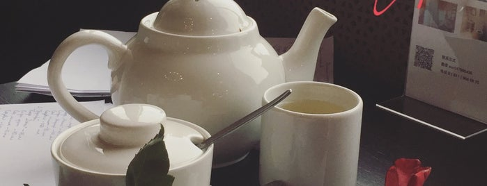 Зеленый чай is one of китайская кухня / chinese cuisine.