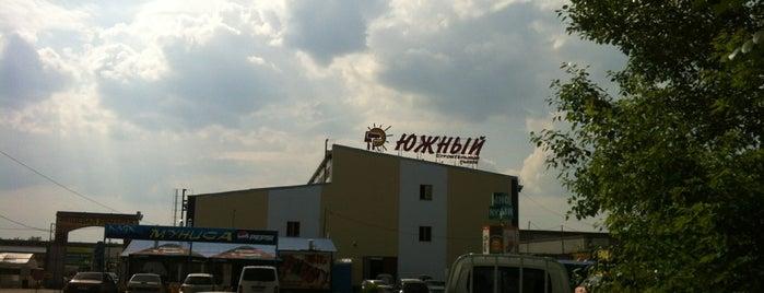 Строительный рынок Южный is one of Locais curtidos por Nikolay.
