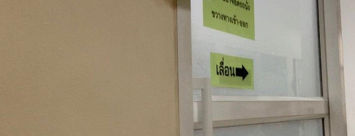 โซน U ตึกสมเด็จพระเทพ โรงพยาบาลรามาธิบดี is one of Veeさんのお気に入りスポット.