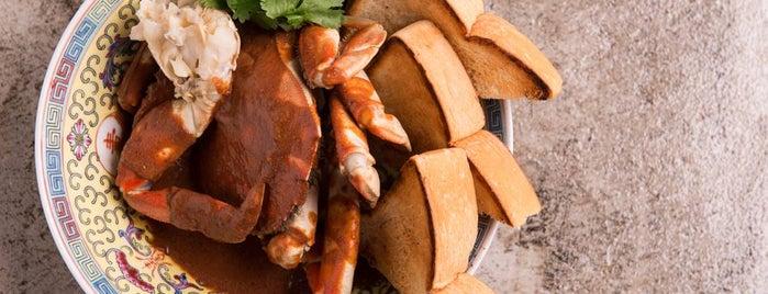 Fatty Crab 肥蟹 is one of Eats: Hong Kong (香港美食).