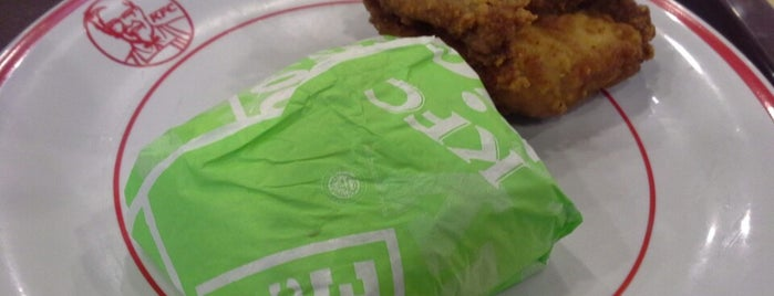 KFC is one of Cimohay spots.