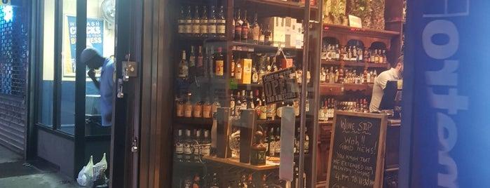 Wine Stop NYC is one of สถานที่ที่ Stephanie ถูกใจ.