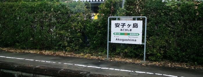 Akogashima Station is one of JR 미나미토호쿠지방역 (JR 南東北地方の駅).