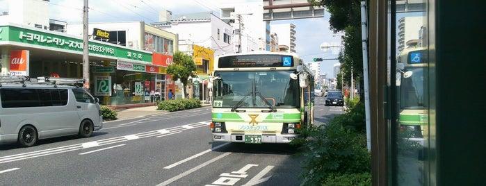 地下鉄蒲生四丁目バス停 is one of 大阪市城東区.