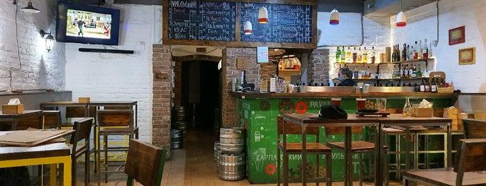 Ципа Craft Pub is one of Locais curtidos por Andriy.