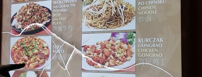 China City Restaurant is one of Eduard : понравившиеся места.