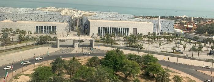 Sheikh Abdullah Al-Salem Cultural Centre is one of สถานที่ที่บันทึกไว้ของ Queen.