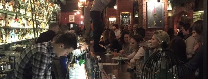 Barman Dictat is one of Kyiv Bars, Clubs & Restaurants.