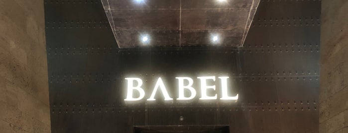 BABEL is one of Locais curtidos por Arwa.