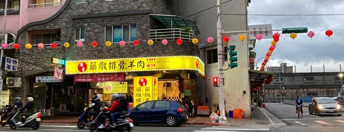 陳董藥燉排骨 is one of Taipei II.