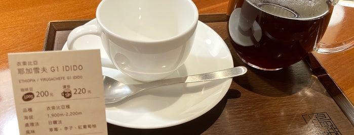 上島珈琲店 Ueshima Coffee Lounge 誠品站前店 is one of Taipei.