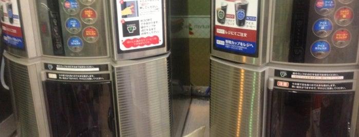 セブンイレブン 八潮PA店 is one of スラーピー(SLURPEEがあるセブンイレブン.