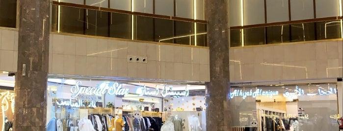 Abaya Mall is one of Riyadh Malls.
