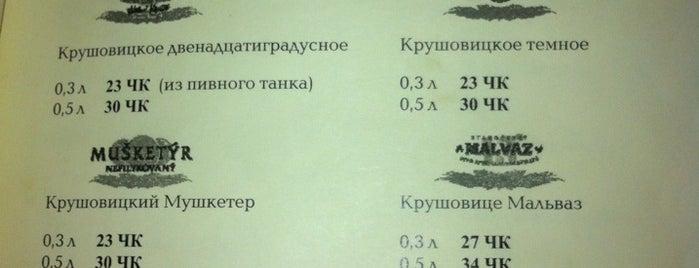 Krušovická pivnice is one of Поесть.