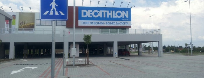Decathlon is one of Locais curtidos por Martin.