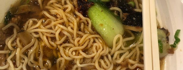 King's Noodles is one of DFW -More Great Food.