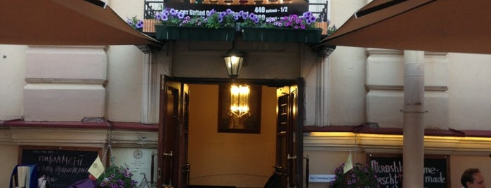 James Cook Pub & Cafe is one of Ziyaret edilebilir st petersburg.