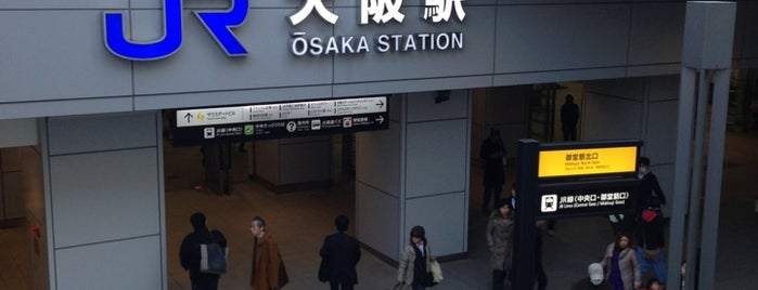 Ōsaka Station is one of Japan.