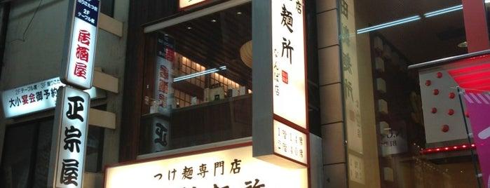三田製麺所 なんば店 is one of うどん 行きたい.