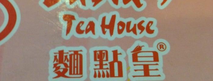 David's Tea House is one of Lieux qui ont plu à Rey.