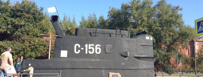 Подводная лодка is one of Кронштадт.