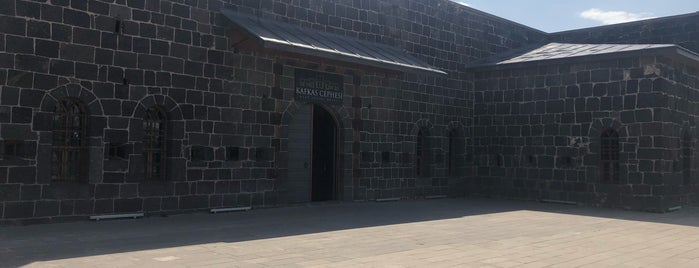 Kanlı Tabya Müzesi is one of Doğu Ekspresi.