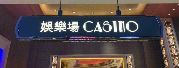 Studio City Macau is one of Orte, die SV gefallen.