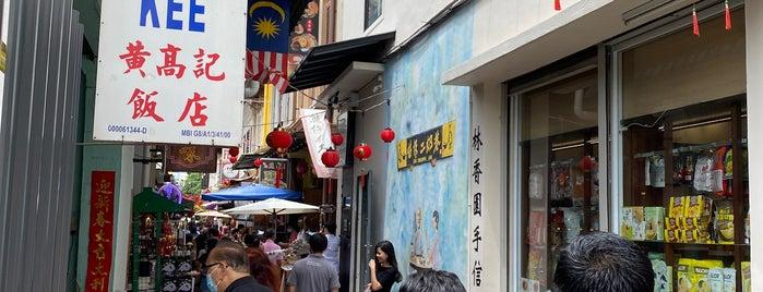 二奶巷 Concubine Lane is one of sep18.