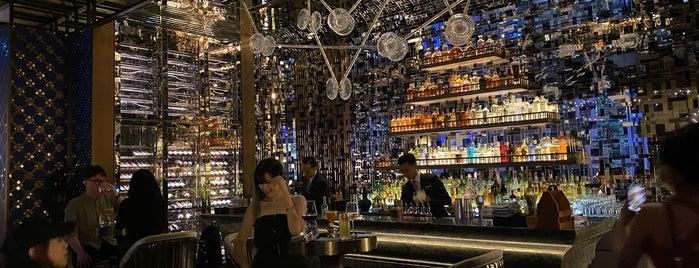Bar Trigona is one of Gespeicherte Orte von Ben.