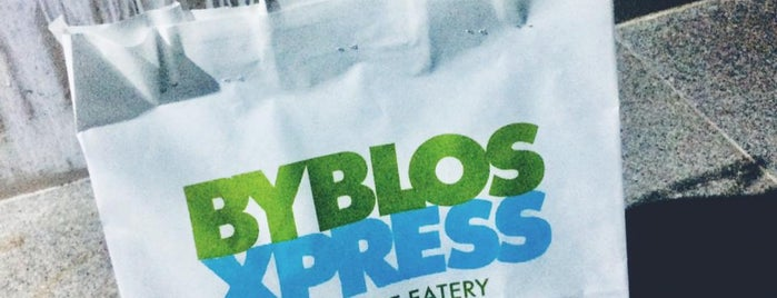 Byblos Xpress is one of Soly: сохраненные места.