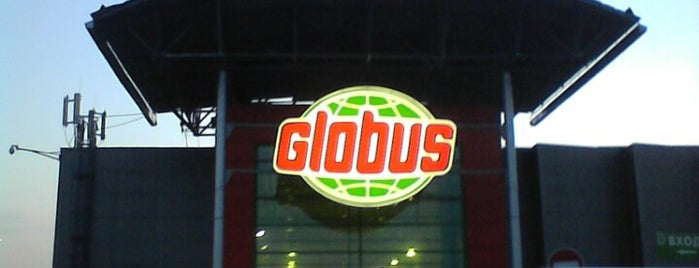 Глобус / Globus is one of MosKoW.