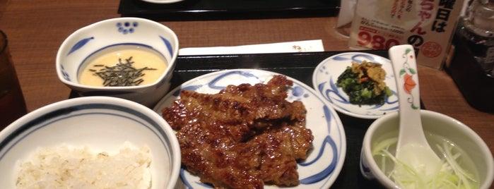 Negishi is one of สถานที่ที่ Aki ถูกใจ.
